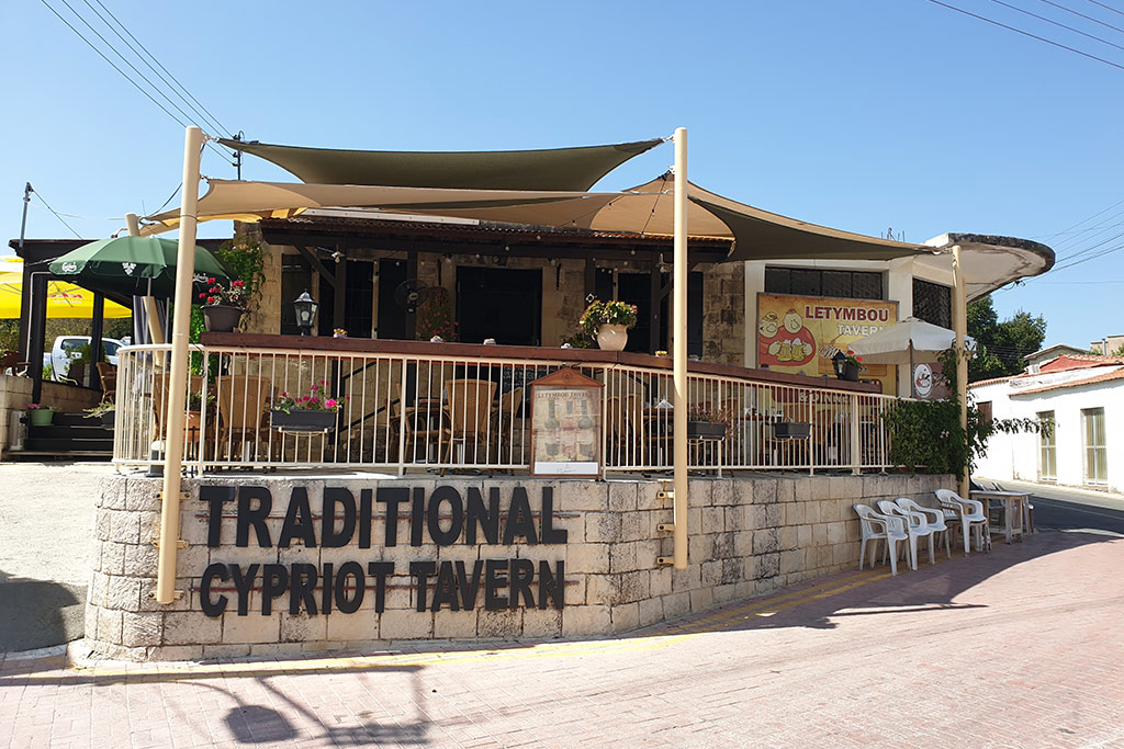 the-letymbou-tavern_01