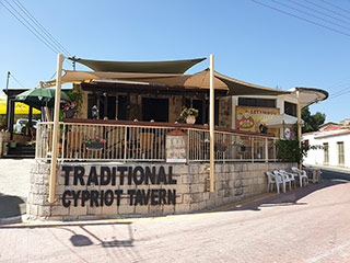 The Letymbou Tavern