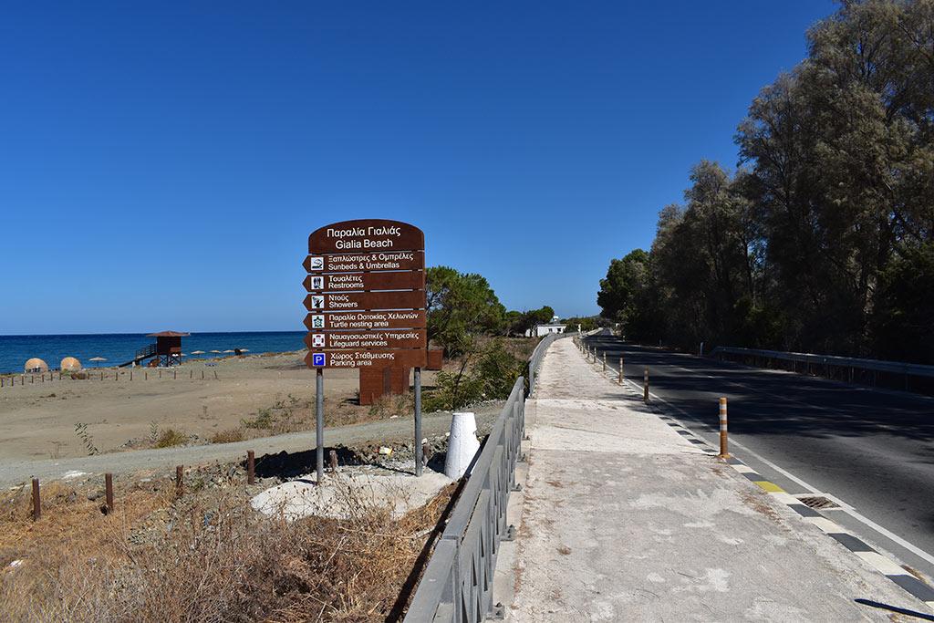 gialia-beach-article_01