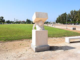 Geroskipou Sculpture Park Update