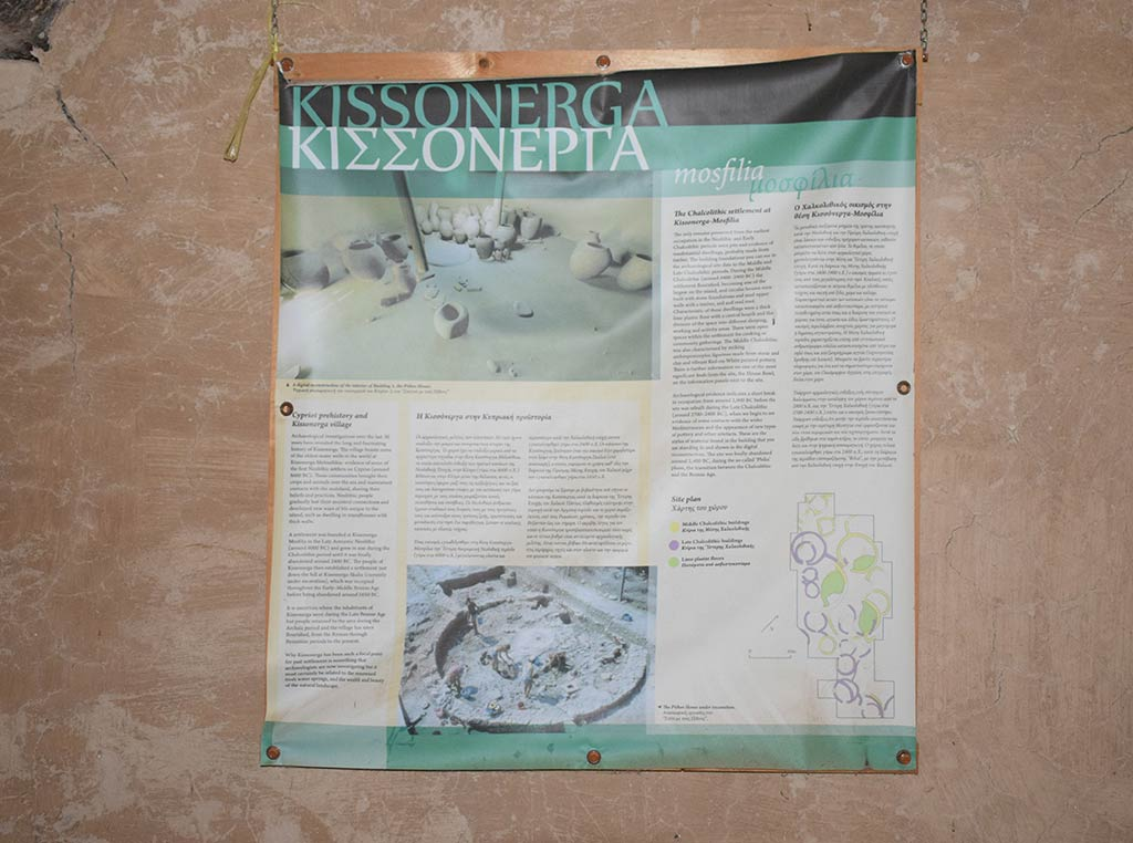 kissonerga_mosfilia_05