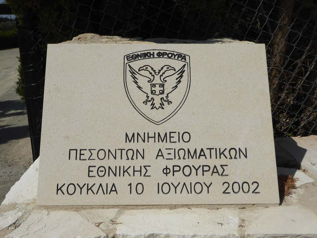 kouklia_memorial_04_sign