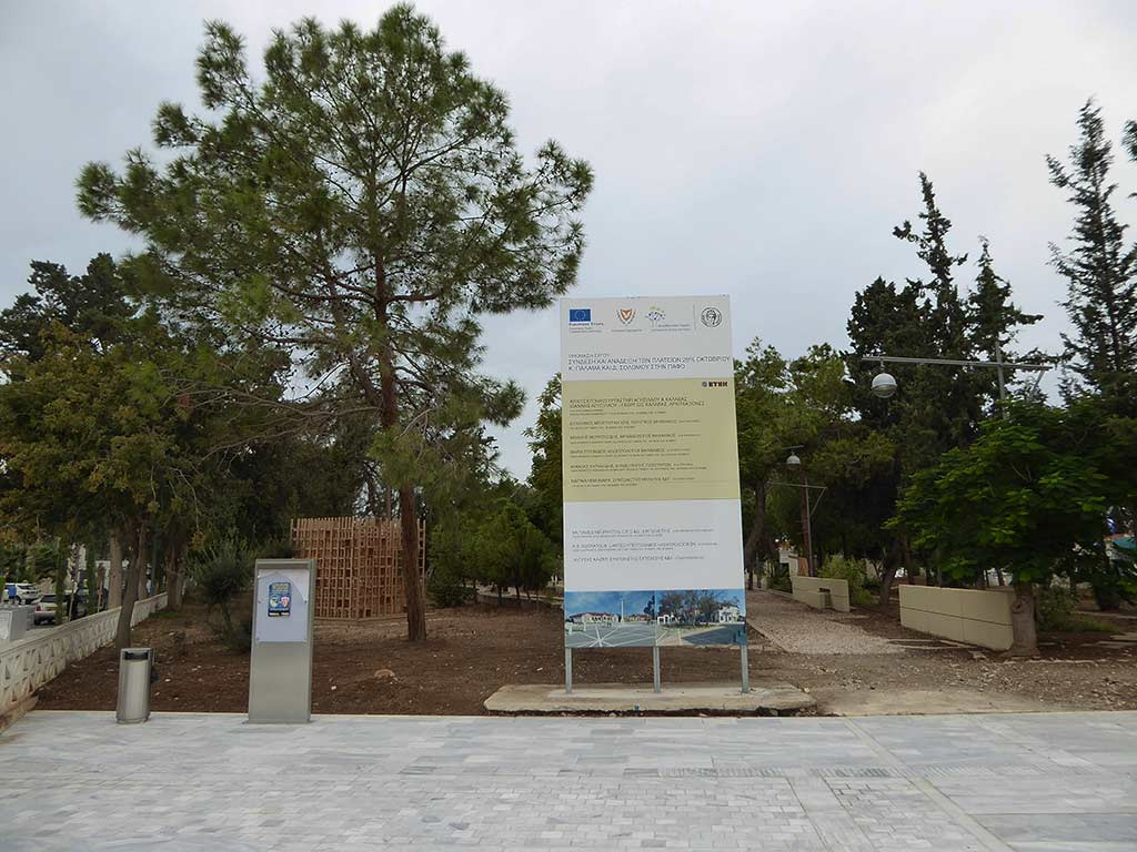 new_old_paphos_01_municipal_gardens
