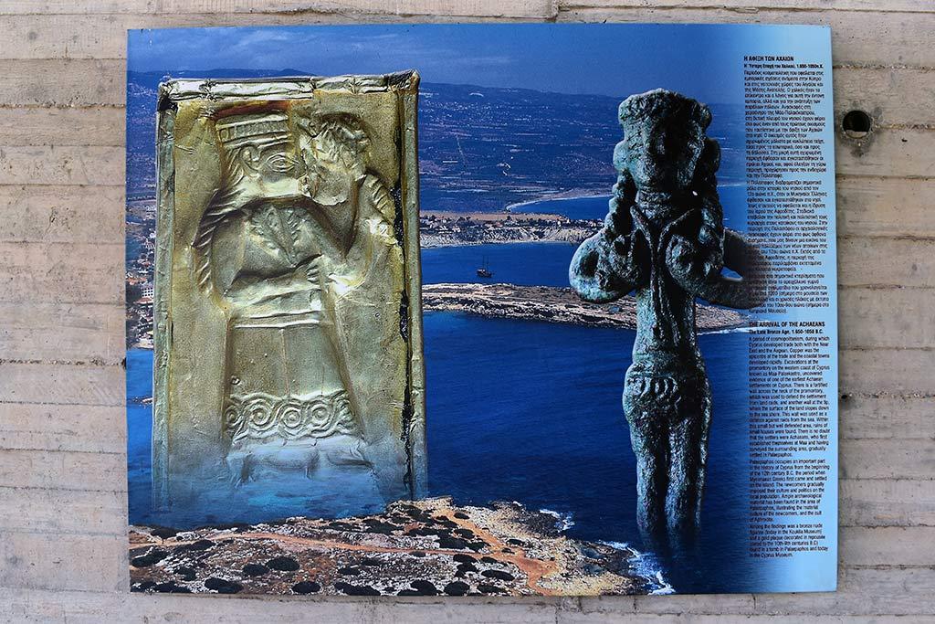 paphos-history_04