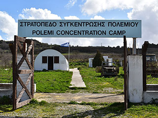 Polemi Concentration Camp