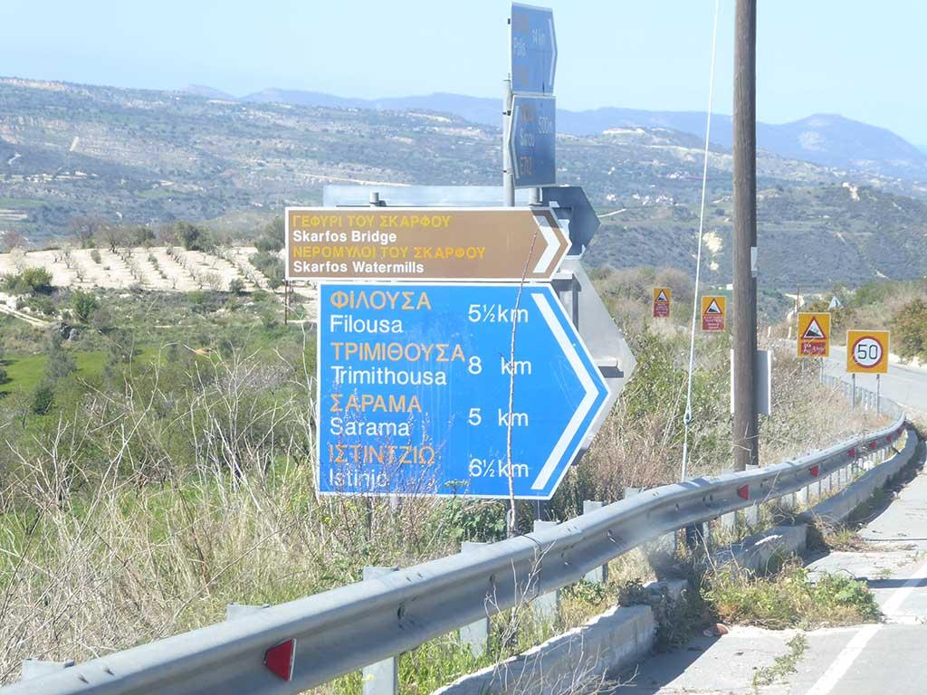 skarfos_bridge_02_signpost
