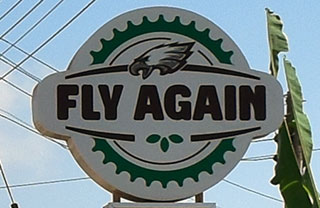 Fly Again Pub and Restaurant