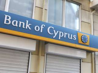 Bank of Cyprus suspends increase of charges